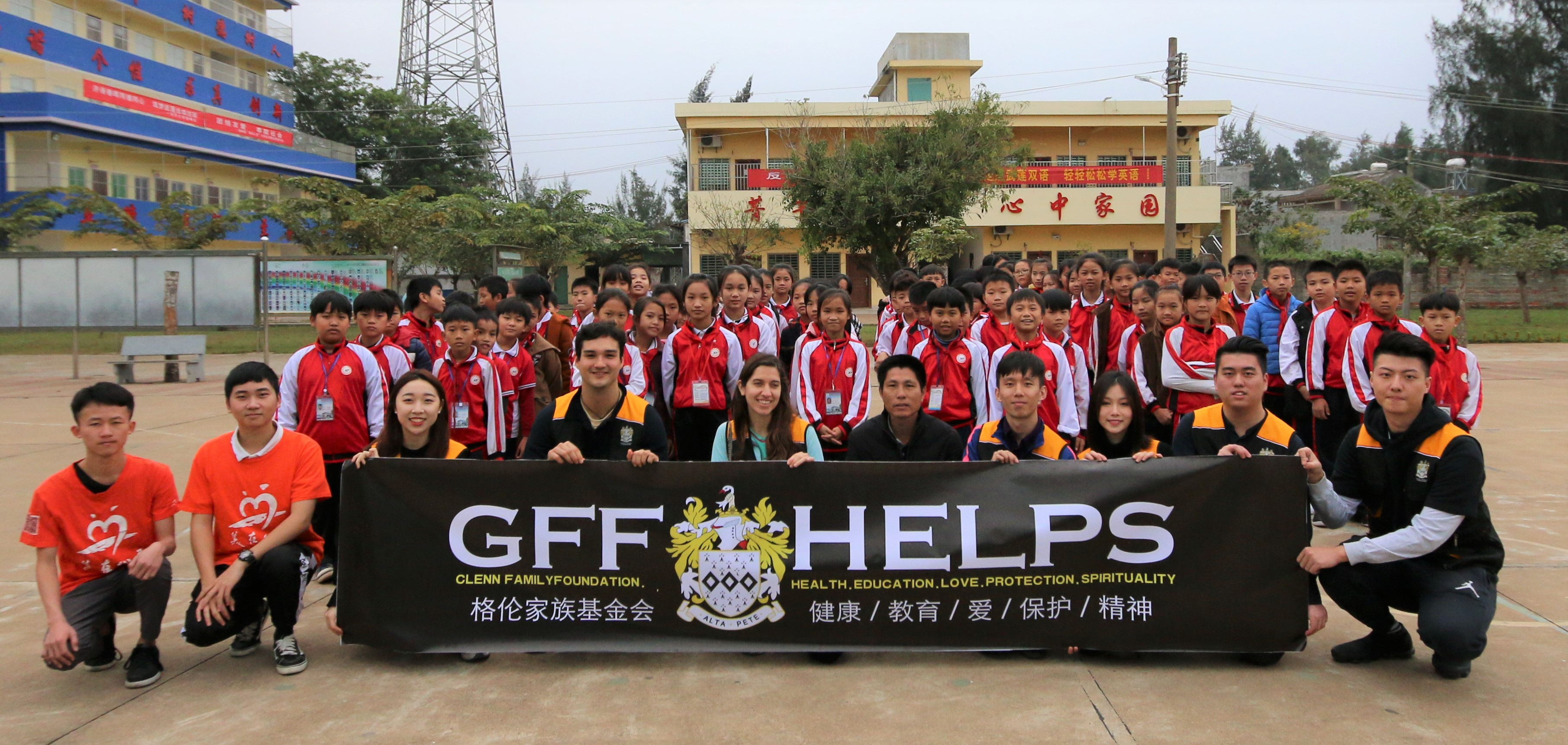 Violet Ge – Blazing a GFF HELPS trail in Hainan